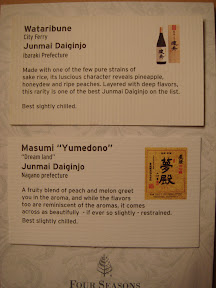 Sake Business Cards