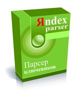 Yandex.Direct Parser - Бесплатный парсер ключевых слов с Яндекс директ.