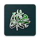 Download Urdu Stickers & wastickers for whatsapp For PC Windows and Mac