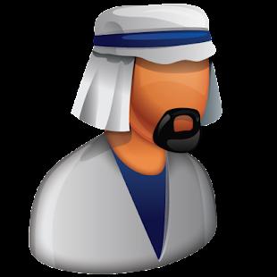 لعبة فطحل العرب - náhled