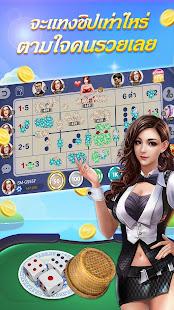 Game ไฮโลไทย - รวมดัมมี่ ป๊อกเด้ง เก้าเก APK for Windows Phone