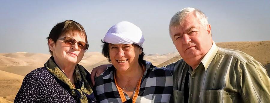 На экскурсии в Израиле