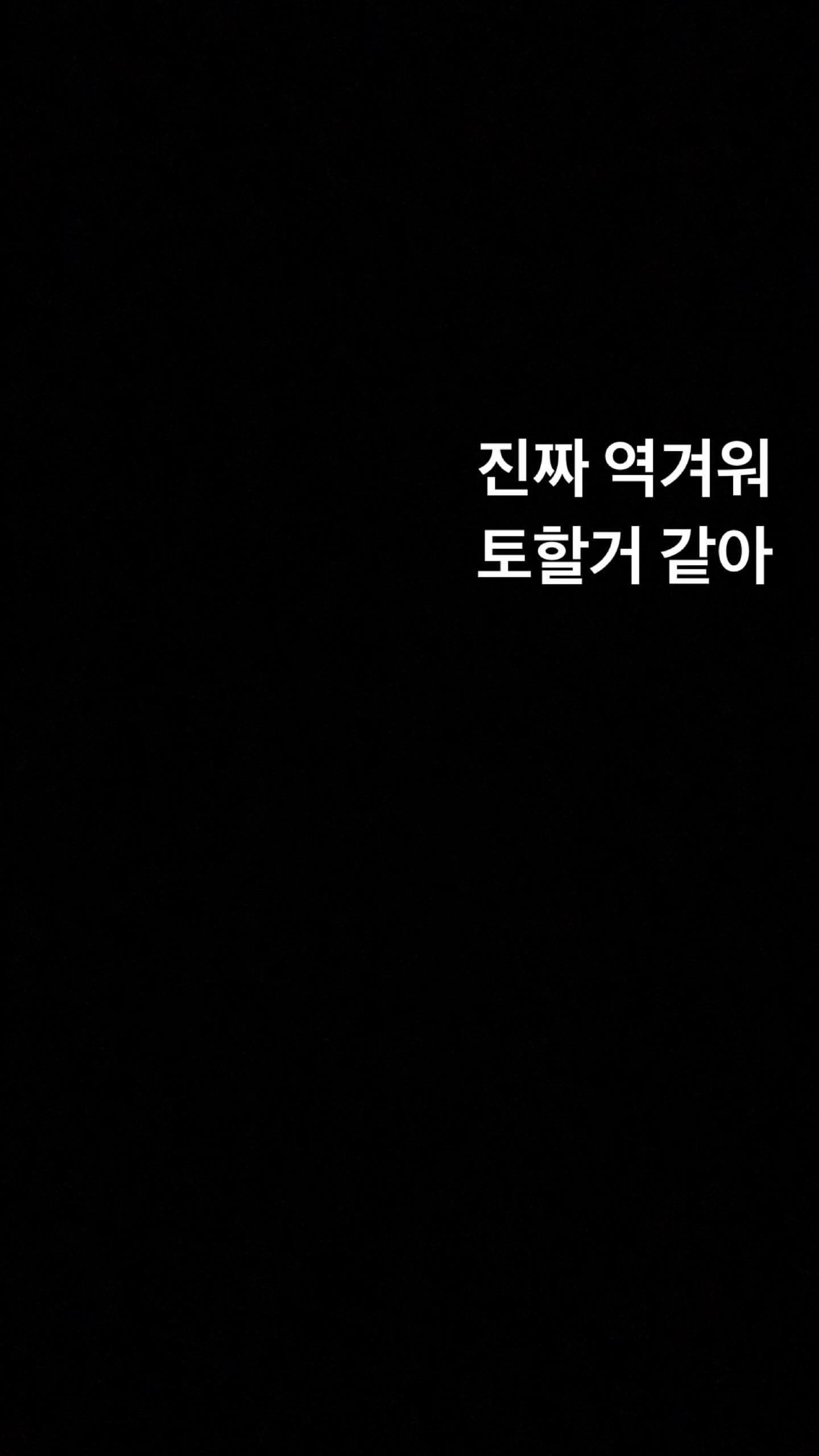 jungkook hash swan 2