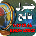 General knowledge Urdu:Book icon
