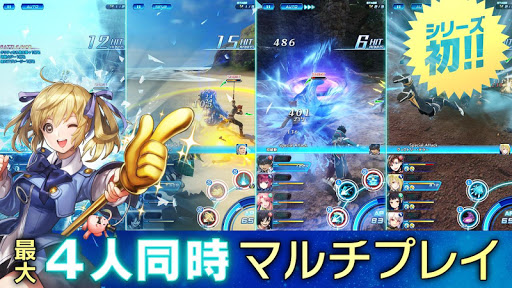 STAR OCEAN -anamnesis- 1.11.3 screenshots 23