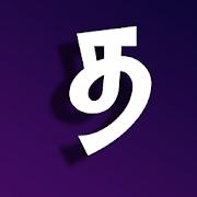 Tamil intro maker