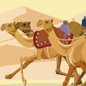 هجن الإمارات icon