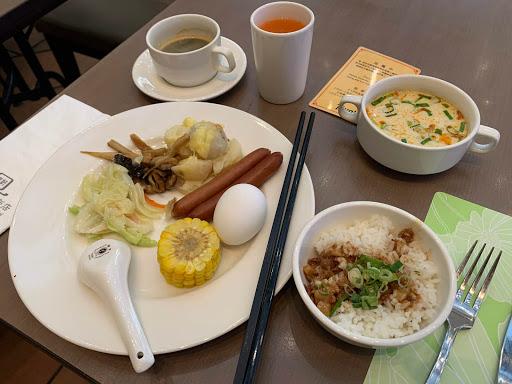 寒軒國際大飯店~早餐