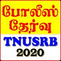 TN Police Exam - TNUSRB 2020 icon