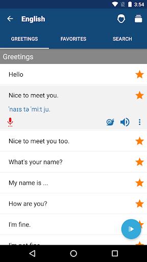 Learn English Phrases | English Translator  screenshots 2