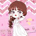 Pink Girl keyboard icon