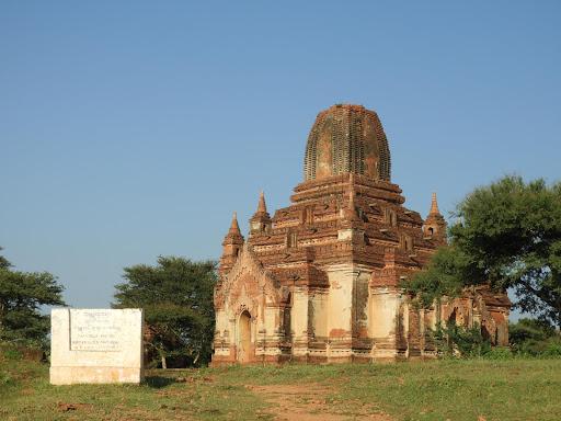 Thambula Temple