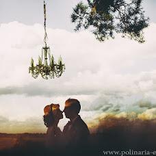 Wedding photographer Polinariya Egorova (polinariaegorova). Photo of 10.03.2016