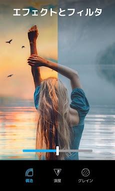 Enlight Quickshot -  写真エディターのおすすめ画像4