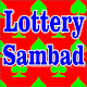 Lottery Sambad Pro-Lottery Results for PC-Windows 7,8,10 and Mac