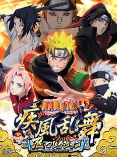 Naruto - Shinobi Collection Shippuranbu mod apk