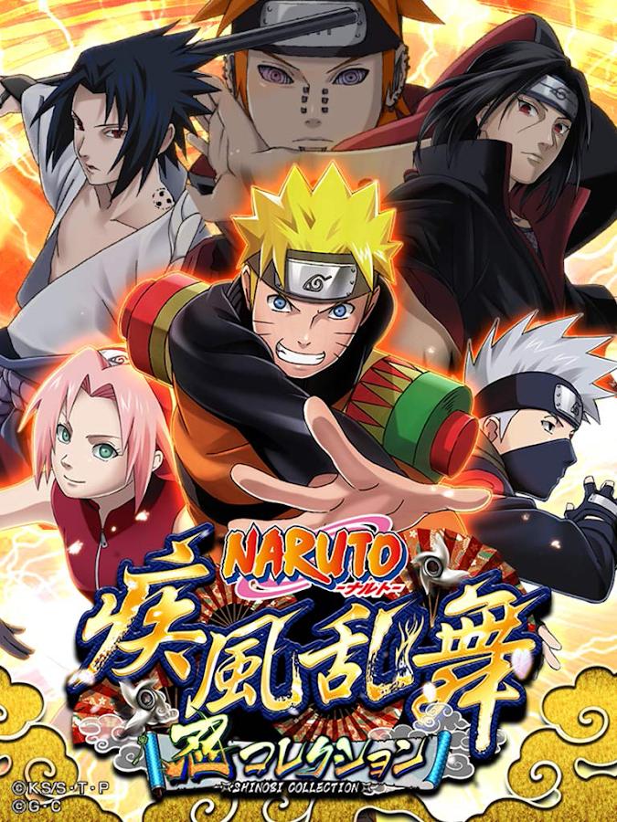 Naruto - Shinobi Collection Shippuranbu v2.7.1 APK MOD ...