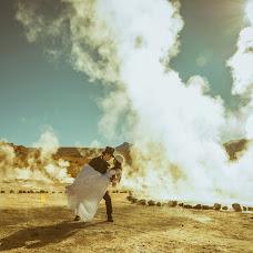 Wedding photographer Keith Imamura (imamura). Photo of 08.04.2015