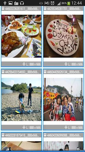 無料媒体与影片Appの削除された画像は復元します Prank|HotApp4Game