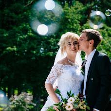 Wedding photographer Olga Rakivskaya (rakivska). Photo of 17.02.2018