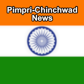 Pimpri-Chinchwad News