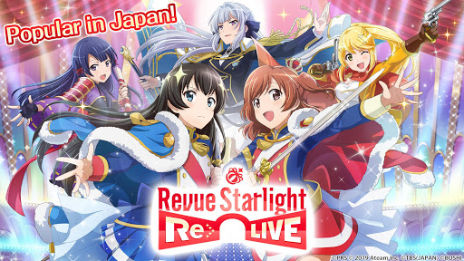 Revue Starlight Re LIVE modavailable screenshots 8