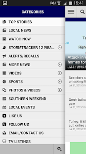 KSLA News 12- screenshot thumbnail