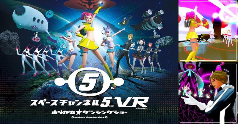 Space Channel 5 VR อูราร่ามาแล้ว!