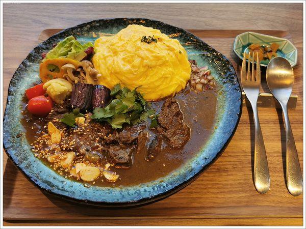 稲町家香料咖哩專門,捷運中山站美食,來自大阪微辣咖哩,如小酌微醺般的美味