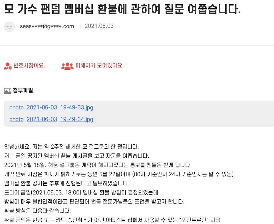 Screenshot 2021-06-04 at 5.07.00 PM