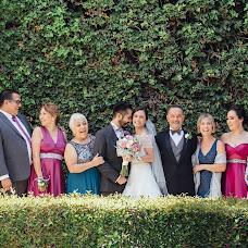 Fotógrafo de bodas Jorge Pastrana (jorgepastrana). Foto del 26.01.2017