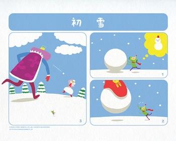 Katamari desktop wallpaper