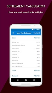 Flipkart Seller Hub- screenshot thumbnail