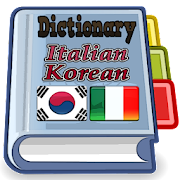 Italian Korean Dictionary