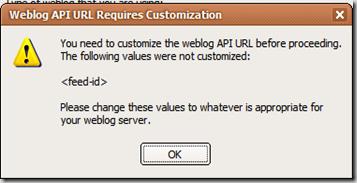 Requires Customization