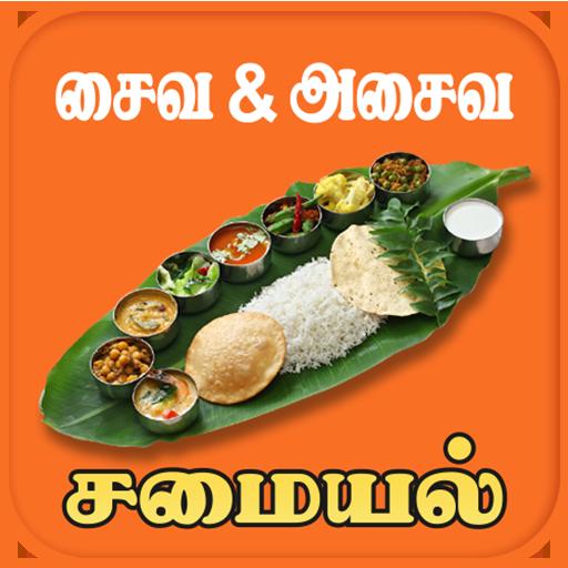 Chef Damu Recipes Pdf Download