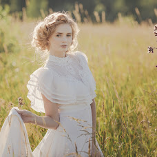 Wedding photographer Aleksandr Rudakov (imago). Photo of 19.07.2018