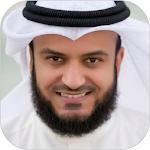 Holy Quran Mishary Rashid Icon