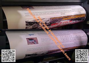 Photo: Postery, plansze, CAD, plakaty.Wydruki wielkoformatowe od 1 sztuki - wycena zamówień i realizacja również poprzez e-mail. Dowóz do klienta na terenie Krakowa. Dla pozostałych klientów wysyłka paczki z zadeklarowaną wartością lub dostawa kurierem.