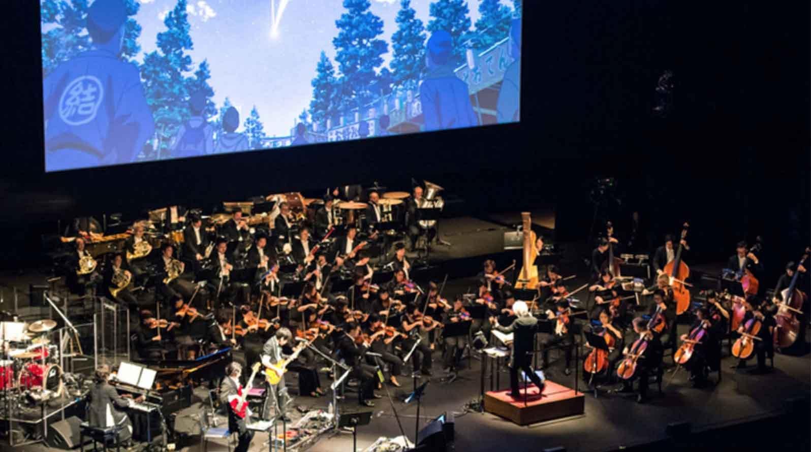 「你的名字。」熱潮再續 RADWIMPS x 東京愛樂交響樂團精彩共演推出DVD