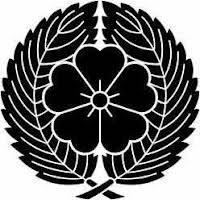 Sushi Hayakawa logo