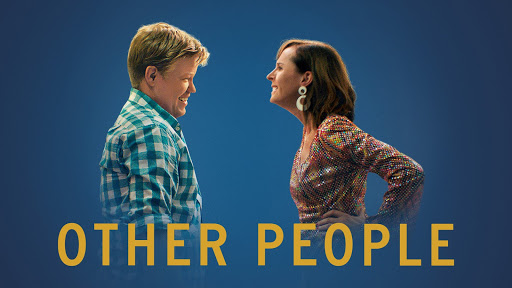 other people official trailer hd vertical entertainment youtube