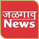 Jalgaon News v 1.0