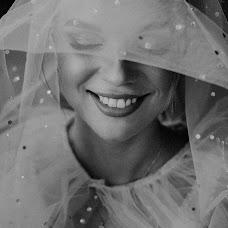 Wedding photographer Aleksey Kinyapin (Kinyapin). Photo of 19.09.2018