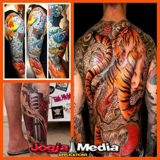 Wallpapers Tattoo New HD