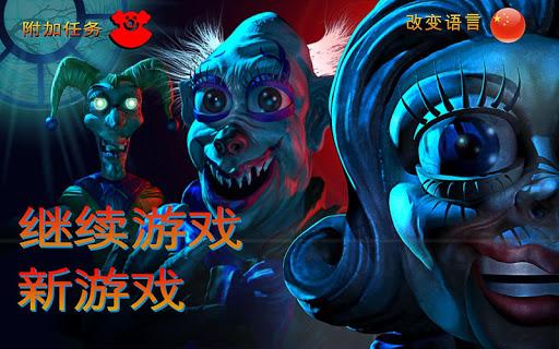 Zoolax之夜:邪恶的小丑 演示版 Evil Clowns