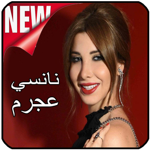 TÉLÉCHARGER NANCY AJRAM TARAB MP3 GRATUIT