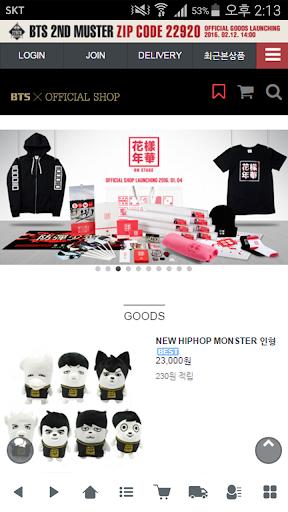 방탄소년단 공식쇼핑몰-BTS OFFICIAL SHOP