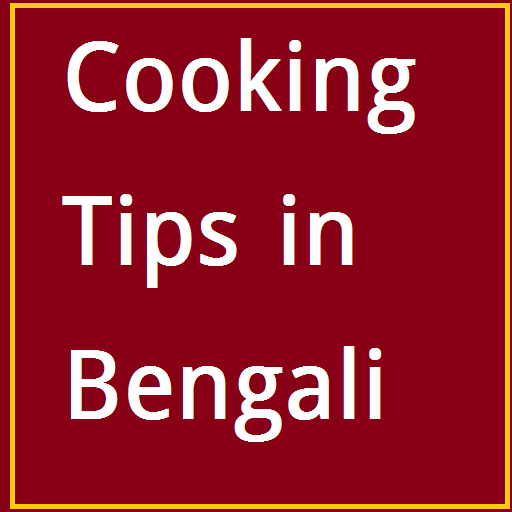 Cooking Tips Bangla Best