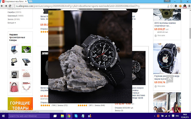 AliExpress Image Zoom and Search